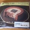 【ローソン Uchi Café×GODIVA】ショコラロールケーキ