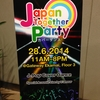 Japan Together Partyに行ってきました。