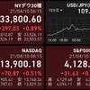 【ドキプラの🇺🇸米国株】4月9日 🔥週末前に好調🇺🇸🔥