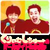 【おすすめ番組】伝説のラジオ復活!くりぃむしちゅーのオールナイトニッポン(8月31日!)