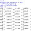 都道府県別の宿泊旅行統計調査の分析4 - R言語のorder関数で都道府県ランキング表示
