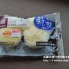 ローソン!新発売「ブランのチーズ蒸しケーキ 〜北海道産クリームチーズ〜」を食べてみた!【感想&評価】(糖質制限ダイエット)