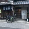 【自転車】キャノボコースを実走してみて〜N→O編〜