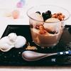 《成城石井》🍁くるみづくしのほうじ茶ムースの和パルフェ/カロリーは!?