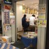 カレー番長への道 〜望郷編〜 第110回「モンスナック」