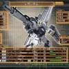 地球連邦軍後期 技術Lv14(第5期)