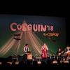 ある山奥の狂宴…コスキン・エン・ハポンへ行く【Cosquín en Japón 2018/福島県川俣町】