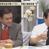 青山繁晴氏「翁長知事はメイドインチャイナ」~中国べったりの沖縄に警鐘
