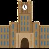 明治大学もOffice365を狙われた