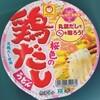 マルちゃん 桜色の鶏だしうどん 118円