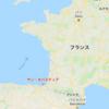 【サンセバスチャン】美食の街バスク地方・旅行記