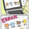 【KNIME】ノード紹介:Try, Catch Errors 〜折角流した処理がエラーで止まるのを回避する〜