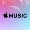 Apple Music『アップルミュージック』を解約、退会する方法!【iPhone、無料トライアル期間中】