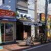 【今週のラーメン3135】 中華soba いそべ (東京・矢口渡) 黒旨にこにこワンタン麺 ~東急多摩川線、いや大田区随一の本格的ワンタン麺ならここ!