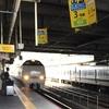 生後三ヶ月の赤ちゃんと、初めての特急&新幹線に乗った話