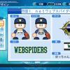 架空球団、四国I.netウェブスパイダーズの紹介(2021年度版に更新しました)