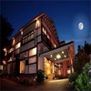 新潟県で日帰りで岩盤浴を楽しめる温泉宿、越後湯沢温泉「音羽屋旅館」!