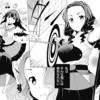 【日本伝統の武道】おすすめの弓道漫画9選