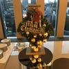 23回目の「HJCクリスマスパーティー」