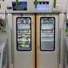 ウソ電|E235系のドア窓ディスプレイ案内装置