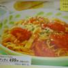 サイゼリヤ季節限定「フレッシュトマトのスパゲッティ」「ミニキュウリのピクルス」食べて来ました!