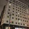 テンザホテル&スカイスパ札幌セントラル 宿泊しました❣️