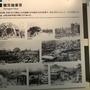 暗い影「地震」と「戦争」 関東大震災 江戸東京博物館より