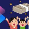 【iPhoneショートカット】特別定額給付金スケジュールを確認するショートカット【新型コロナウイルス】