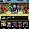 level.1049【ウェイト140・赤い霧】第40回闘技場チャレンジカップ3日目