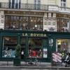 フランス旅行(4日目)⑤パリの菓子道具街
