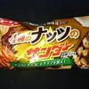 ブラックサンダー 4種のナッツのサンダー!コンビニ先行発売のカロリーや値段が気になるチョコ菓子