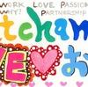 10月10日(火)夜にKatchaman Love♡お話会をやります!