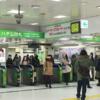 JR渋谷駅山手線ホームに「大量人糞」 終電間際