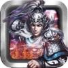 三国志スマホゲーム【BEST50】武将が魅力の三国志系スマホゲームアプリを楽しもう