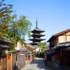 京都はなぜ、観光都市ではないのか?