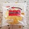 日糧製パン 函館メロンパンが美味い!!
