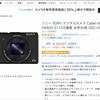 夜でも昼でも綺麗に撮影したい。5万円以下で買えるCMOSセンサー搭載のコンパクトデジカメを9つ紹介