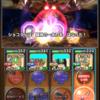 星ドラ日記 2017/05/24