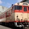 国鉄色キハ66・67で行く筑肥線唐津線ツアー|引退間近の車両を貸切運転