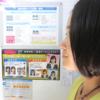 【自国を客観視】日本人が西洋人より仕事にストレスを感じる理由。