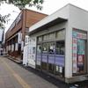 三島市-13(富士見台)