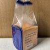 どこでもGO 食レポ モスバーガーもついに高級生食パンを販売! 月2回の予約限定販売!