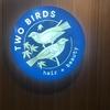 メルボルンで日本人がいる美容室は?実際にいってみたTWO BIRDSの魅力をご紹介!