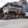 うなぎといえば、三島のうなぎ!!静岡三島「桜家」へ行ってみた。