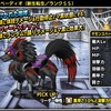 level.1174【育成・考察】新生転生デモンスペーディオ