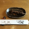 京都 嵐山 廣川さん