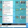 ガラルGS/纏帝ホウオウガ