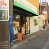 1丁目1番地#122 鎌倉市大町