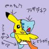 【2019年3月版】笑えるコピペ パート17【ネット民の反応】