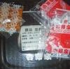 「吉野家」(名護バイパス店)  「豚皿(並)x2」 (300−80)x2円(天ぷら定期券) #LocalGuides